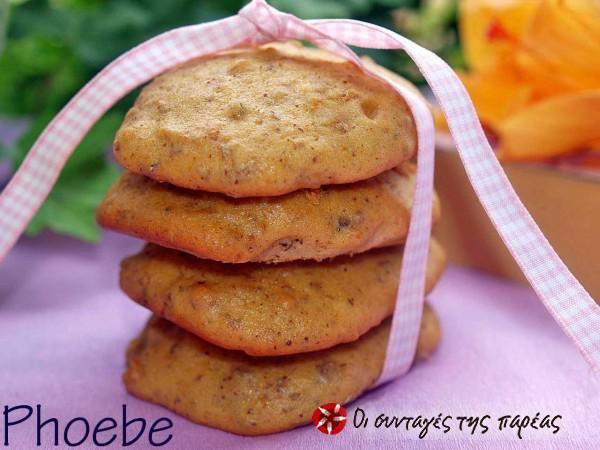 Μπισκότα με κολοκύθα και καρύδια #sintagespareas
