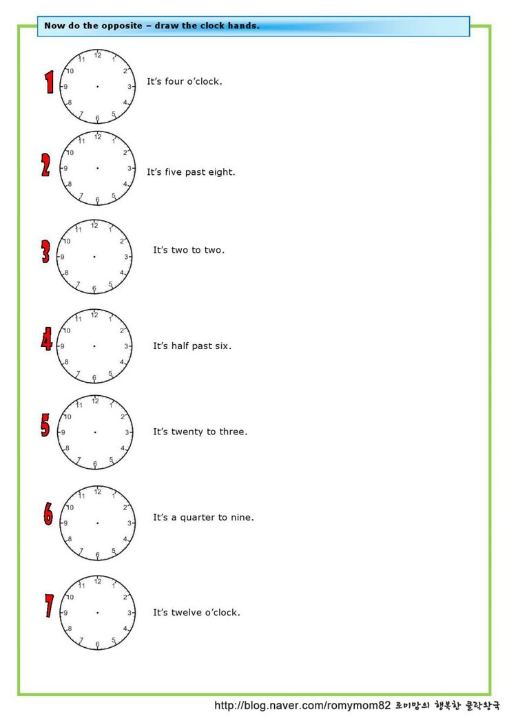 시간을 완전한 영어 문장으로 말해보기
