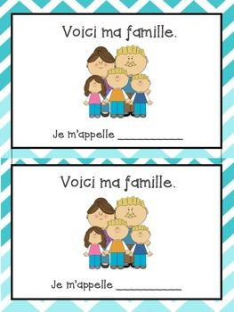 French ma famille essay