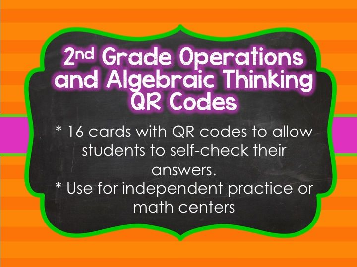77 best qr codes images on pinterest math journals qr codes and 2nd grade operations and algebraic thinking qr code cards 2oa fandeluxe Choice Image