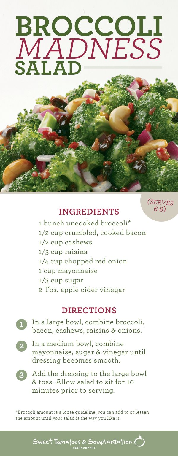 Souplantation/Sweet Tomatoes #recipe: #Broccoli Madness #Salad. A favorite for just about any occasion.
