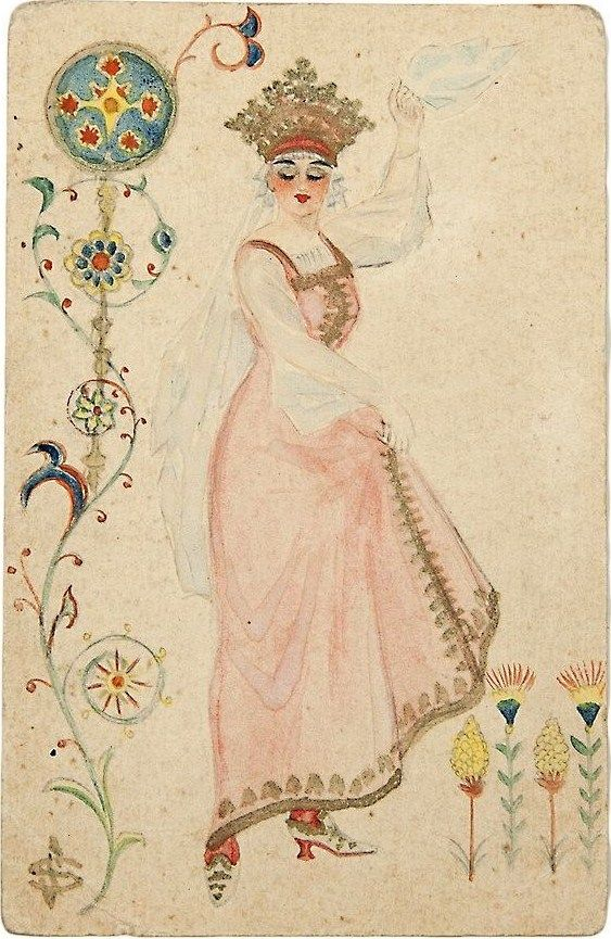 Russian Dance. A watercolour sketch by Sergey Solomko. Circa 1920