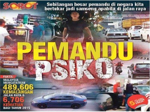 Kenapa pemandu Malaysia susah sangat nak bagi signal?   MASALAH utama yang diakui berlaku di kalangan pemandu Malaysia adalah kesukaran menekan tombol isyarat atau signal sebelum bertukar lorong ataupun mahu masuk ke simpang.  Kenapa pemandu Malaysia susah sangat nak bagi signal?  Kesukaran majoriti pemandu kita menggunakan tombol isyarat yang telah tersedia di sebelah stereng telah menyebabkan banyak kemalangan berlaku sedangkan masa digunakan untuk menekan tombol itu kurang daripada satu…