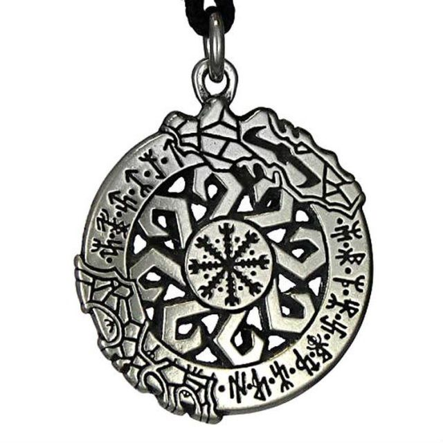 A beautiful online collection of Spiritual and Magical Talisman jewelry including King Solomon Seals, Sellos de Salomón, Kabbalah and Jewish Jewelry. Buy metaphysical pentacles, amulets, talismans, perfect gifts for love, protection, healing.