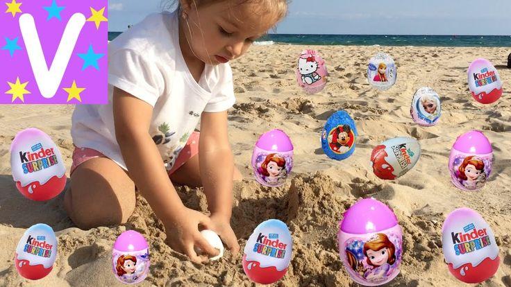 Яйца киндер СЮРПРИЗ ищем киндеры на ПЛЯЖЕ Захватывающие поиски Валерия Ш...