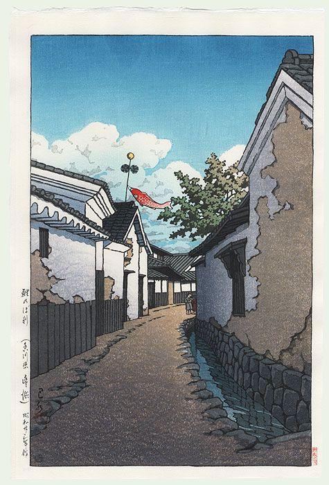 Hasui Kawase détail - HK75 - La bannière en forme de carpe - 1948