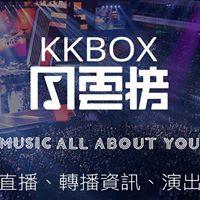 Live StreamingKKBOX Music Awards 2018 Full Show
