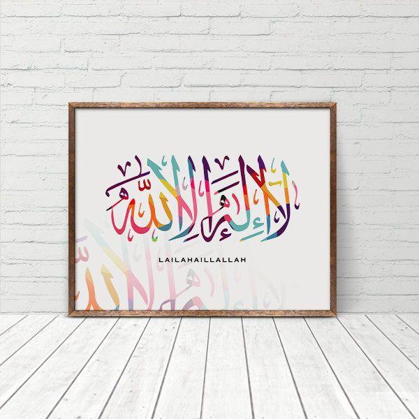 Instant Download Modern Islamic Print Art Islamic Art Islamic Calligraphy La Ilaha Illallah Printable Instant Download By Pixelproart Print Islamic Art Etsy