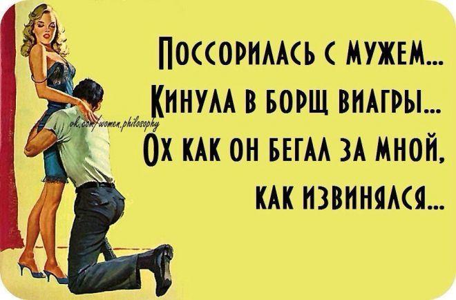 http://postila.ru/post/15353818