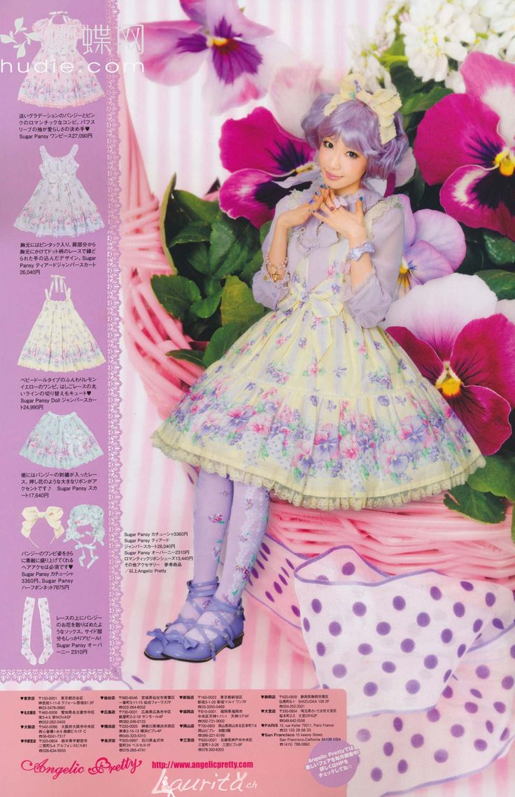 Sweet Lolita - 2011 - Angelic Pretty on Gothic & Lolita Bible vol.39…