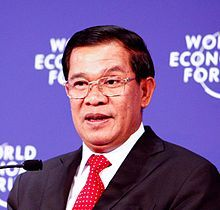 "Wikipedia contributors, ""Hun Sen,"" Wikipedia, The Free Encyclopedia, [http://en.wikipedia.org/w/index.php?title=Hun_Sen=553454149] (accessed May 4, 2013) 