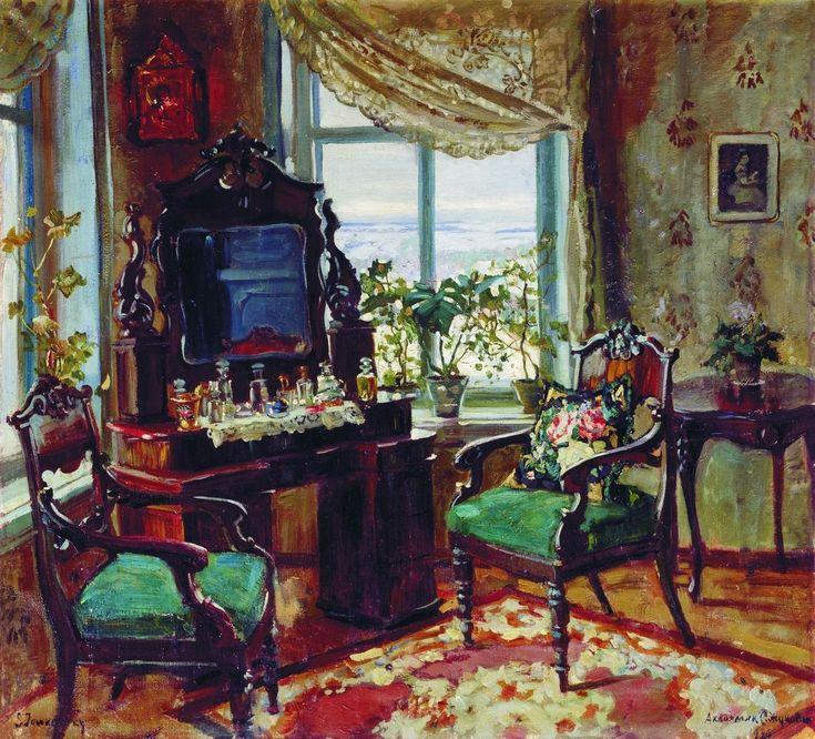 Жуковский. Интерьер (1920)