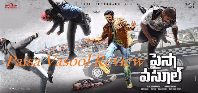 NBK Paisa Vasool Review, Rating, Story, Public Talk, Box Office Collections: Balakrishna's 101 Movie Paisa Vasool it is also called Stumper 101, Boyapati directed the first shot, Rajamouli gave the clap.Paisa Vasool is produced by V. Anand Prasad under Bhavya Creations banner and directed by Puri Jagannadh and music composed by Anup Rubens.  Nandamuri Balakrishna in Male lead roles, Shriya Saran in Female lead roles, Vikramjeet Virk in Villain lead roles.