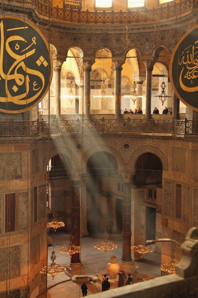 This 1400-year-old Istanbul cathedral is an architectural marvel.