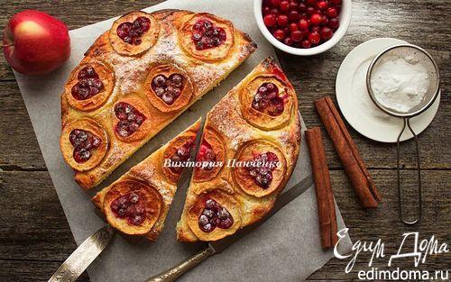 Пирог с яблоками и клюквой | Кулинарные рецепты от «Едим дома!»