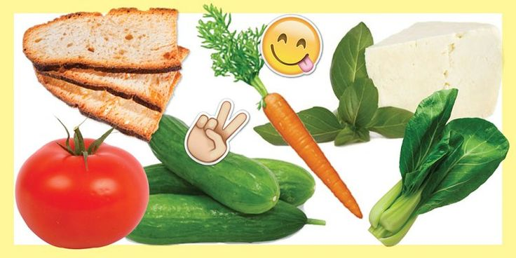 ВЕГЕТАРИАНСКИЙ ЛАНЧ-БОКС  Тебе понадобится:  огурцы. помидоры. морковь. салатный микс. хлебцы. сыр тофу или другой любимый сыр. хлебцы. виноград. Выложи сыр и помидоры на салатный микс, заправь оливковым маслом, соком лимона и специями по вкусу. Остальные отсеки заполни очищенными и нарезанными огурцами и морковкой, хлебцами и виноградом. Кстати, виноград можно заменить на любой сезонный фрукт: грушу, персик или яблоко. Такой ланч-бокс идеально подходит для жарких дней.