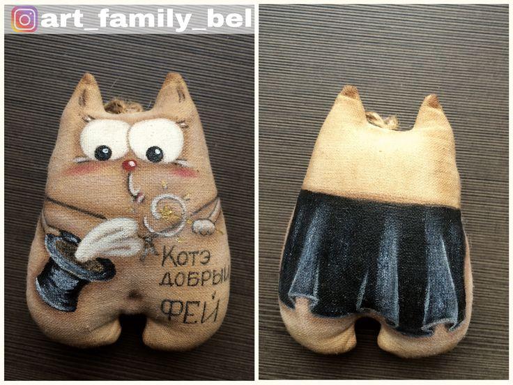 Кот-кофейничек-ароматизированная игрушка-чердачная игрушка-подарок-своими руками-hand made