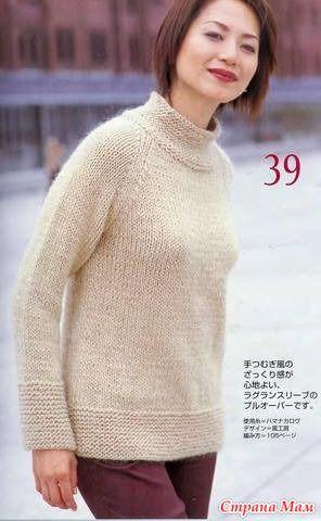 . Скромный свитер спицами - Вязание - Страна Мам