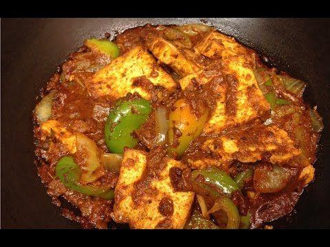 kadhai paneer youtube in 2020 kadhai paneer paneer main course on hebbar s kitchen kadai paneer id=24234
