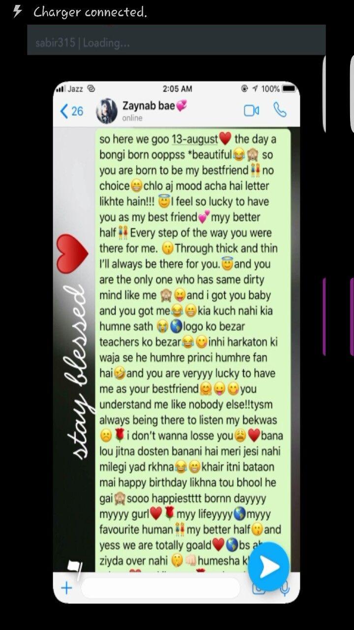 Pin by nimra Khan on \\ Cute texts. // Friend birthday
