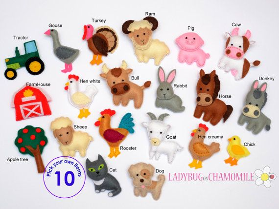 WWW.LADYBUGONCHAMOMILE.COM  Cute Farm animals collection! THIS PRICE IS FOR 10 ITEMS (WHICH YOU CAN CHOOSE FROM these 20 items) AND LET ME