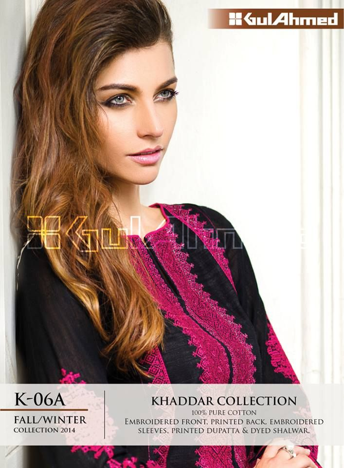 KHADDAR COLLECTION EMBROIDERED PINK