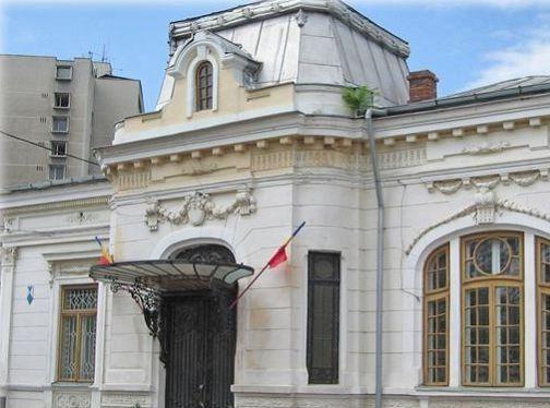 Muzeul memorial Paul Constantinescu - Ploiesti - Muzee - Femeia Stie.ro