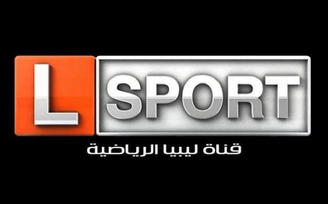 Portail Des Frequences Des Chaines تردد قناة ليبيا الرياضية على النايل سات Frequenc Satellite Tv Satellites Flip Clock