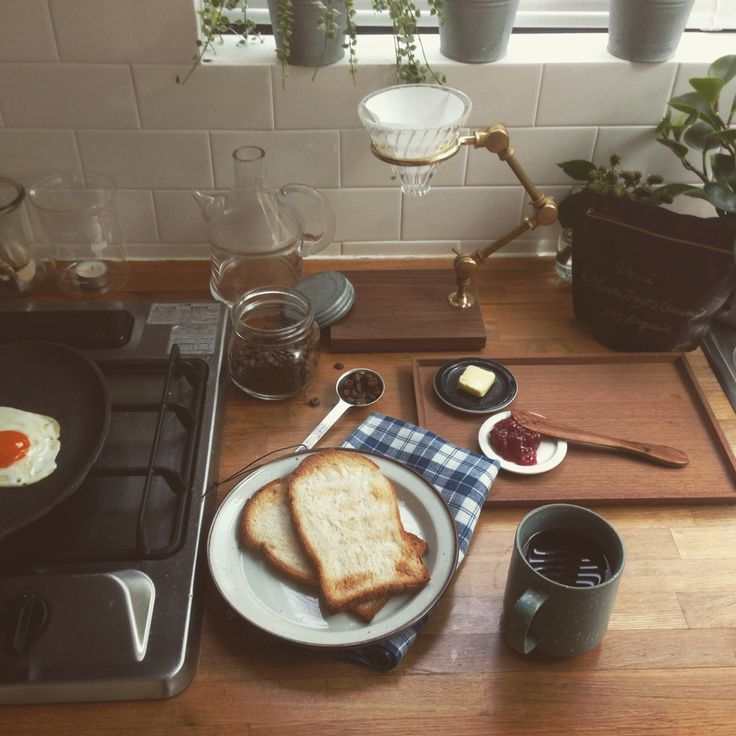 #GoodMorning #Bomdia #Bonjour #Buongiorno #おはようございます