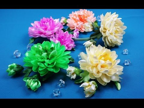 Ribbons Chrysanthemums/Crisantemos de cintas/Хризантемы из лент - YouTube