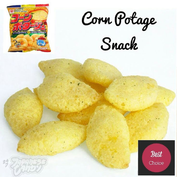 These baked corn puffs will trick your taste buds into thinking you are eating a sweet corn soup garnished with flecks of parsley. The corn puffs are sweet like corn and also salty like chips. They ar