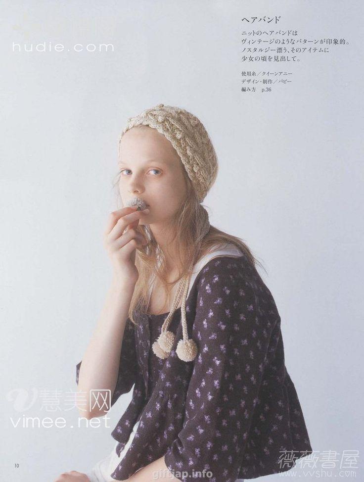giftjap.info - Интернет-магазин | Japanese book and magazine handicrafts - hand knit winter