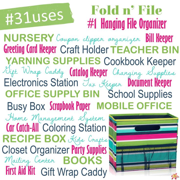 Uses for Fold N' File
