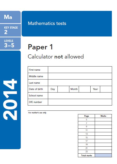 mental maths worksheets and audio