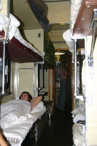 Amtrak Private Sleeper Car The Coast Starlight A