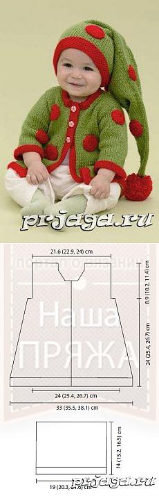 Костюм эльфа - новогодний костюм ребенку своими руками