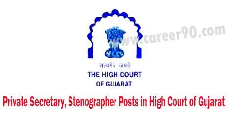 Private Secretary, Stenographer Posts in High Court of Gujarat.#highcourt #private #secretary