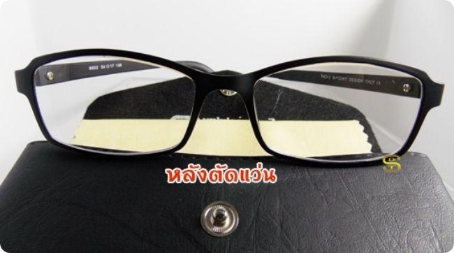 จำหน่ายขายแว่นตาและนาฬิกา#ขายส่งแว่นตา 20 บาทร้านตัดแว่น ชลบุรี#แว่น liverpool ท็อป#แว้นเรแบน ตัดแว่นตาราคาถูกระบบออนไลน์ รีวิวลูกค้าhttp://www.ขายแว่นสายตา.com กรอบแว่นพร้อมเลนส์ ลดสูงสุด90% เลือกซื้อได้ที่ http://www.lazada.co.th/superopticalz/รับสมัครตัวแทนจำหน่าย แว่นตาและนาฬิกา  ไม่เสียค่าสมัคร รายได้ดี(รับจำนวนจำกัดจ้า) สอบถามข้อมูล line  : superoptical