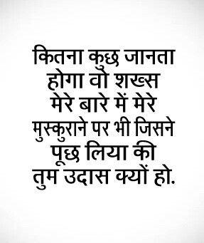 #hindi  #shayari