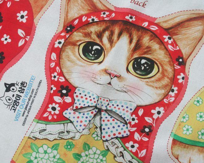 D.I.Y Fabric no.4/Uncle cat/ET/cat/himalayan/Persian/cut/sew/panel