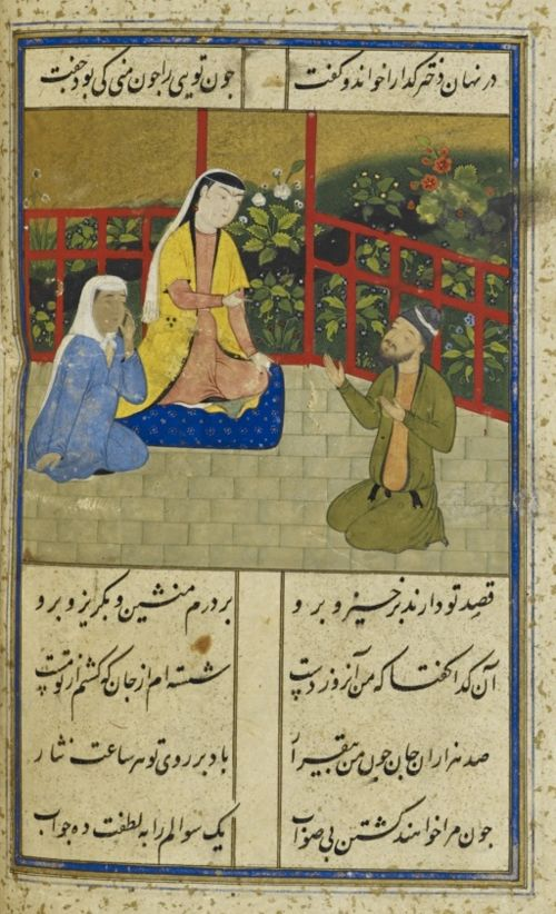 From the Asian and African Studies blog post 'Mantiq al-tayr ('the Speech of Birds'), part 2.