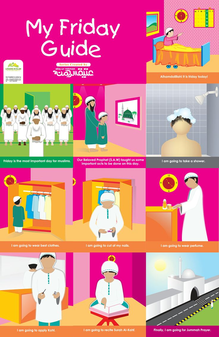 these are my new Lessons in Islamic Series for Muslim Kids. I request all parents to kindly share this unique book with your kids. If you need this book in PDF Format, just email me at ( atiq@lessonsinislam.com)