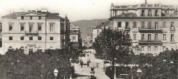 Μια μοναδική έκθεση για την Αθήνα του περασμενου αιώνα.