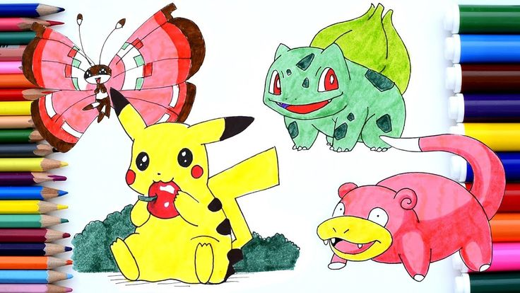 Pokemon Pikachu Coloring Pages Pichu Slowpoke Bulbasaur Vivillon Pikachu Coloring Page Pikachu Pokemon