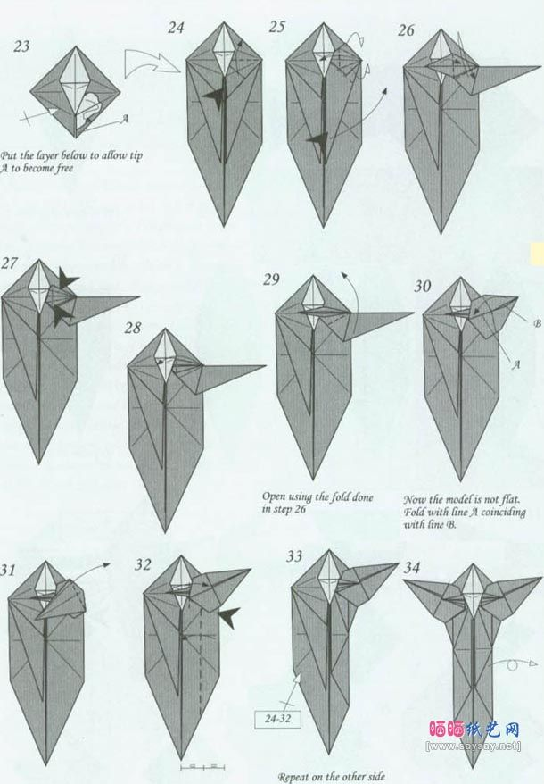 how to make cool simple paper airplanes