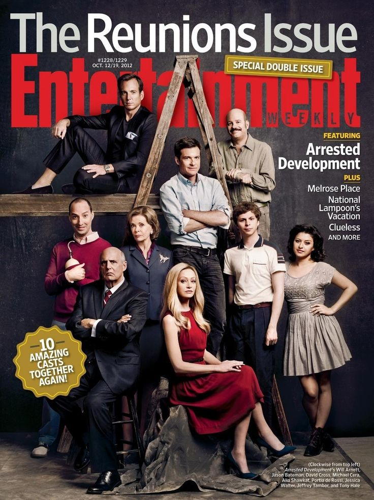 """First Photos Of The """"Arrested Development"""" Cast Fully Reunited"""