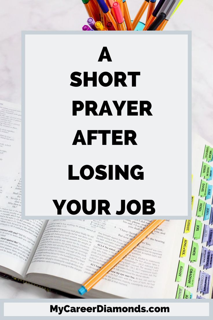 A Short Prayer After Losing Your Job in 2020 Business