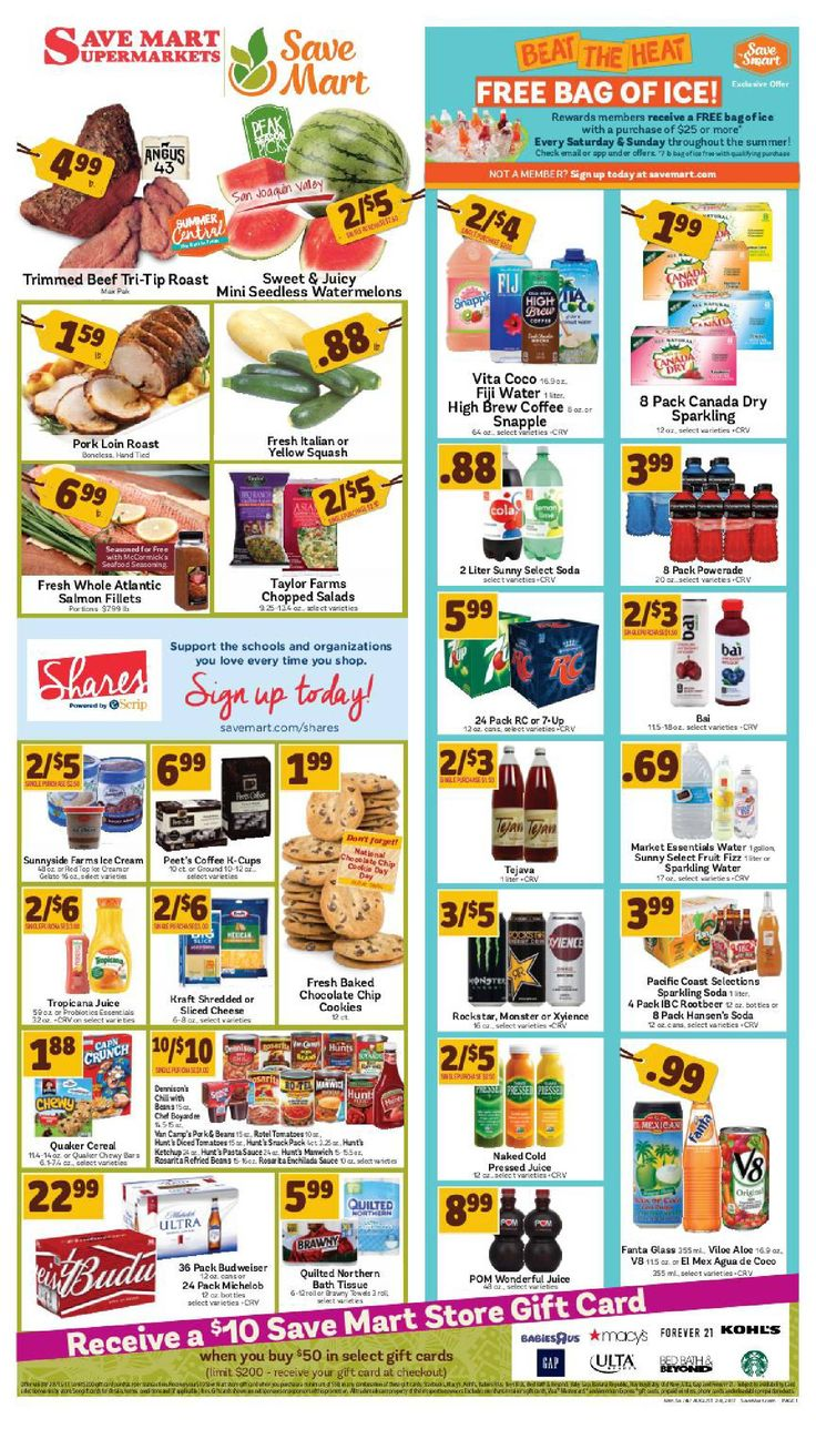 Save Mart Weekly ad August 2 - 8, 2017 - http://www.olcatalog.com/save-mart/save-mart-weekly-ad.html