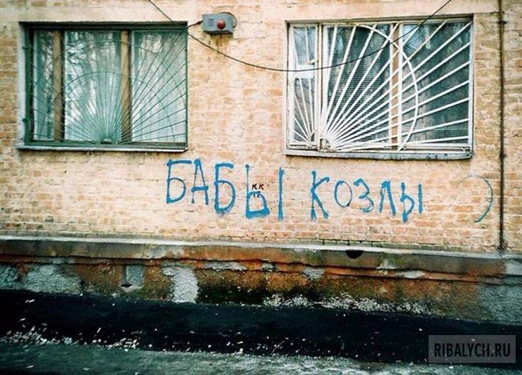 Наш девиз непобедим… или история о том как я стал козлом http://kleinburd.ru/news/nash-deviz-nepobedim-ili-istoriya-o-tom-kak-ya-stal-kozlom/  Шрифт Твитнуть Рассказ о непростой судьбе обычного парня и тяжести отношений с весьма специфической девушкой. Дело было в то время, когда я жил на Сахалине. Познакомился с девушкой Дашей, чуть старше меня- ей было 23. Встречи с работы, прогулки и т.д. около недели. Дальше обнимашки, поцелуи, но дальше ни-ни. Любила дразнить. Заведет и стоп. С […]
