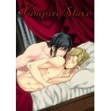 Vampire Slave 4 (Yaoi) (Kindle Edition)
